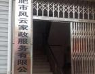 家庭别墅写字楼保洁 地毯油烟机窗帘高空外墙清洗