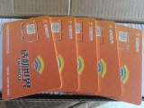 0月租注册行业卡批发,物联网卡,远特卡,三五互联行业卡