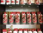 桂林市回收总装备部远望楼贵州茅台酒价格