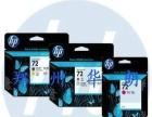 河南省惠普绘图仪销售维修中心