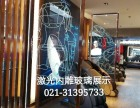 南京内雕玻璃发光玻璃 激光内雕玻璃