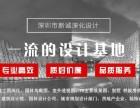 深圳效果图公司 工作室 施工图深化 新诚效果图设计制作公司