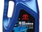 大量批发:丰田,本田,日产尼桑机油,CVT变速箱油