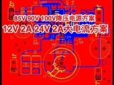 中广芯源120V100V降压芯片恒流恒压输出大功率马达驱动