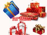 畅销礼品盒生产厂家推荐|礼品包装盒