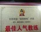 湘潭均民驾校廖教练