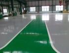 东莞市石龙镇防静电地坪漆工程有限公司