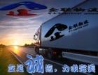 广州从开发区货车出租物流/广州货车出租平板货车出租物流服务