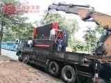 广州经济开发区搬家 广州经济开发区搬家公司
