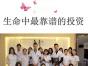 黔东米娜国际微整形培训学校高人气热卖的课程