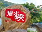 广州天河区漂流的景区多吗?欢迎知道情况的朋友,出来讲讲