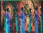 年年有余少数民族服装傣族舞蹈服装演出服舞台表演服装开场舞服