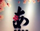 荆州市东云教育日本留学直通车
