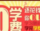 学游戏编程到上海汇众教育包就业+高新+工信部证书