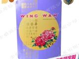 月餅鐵盒生產廠家月餅鐵盒定制批發專業生產月餅包裝盒