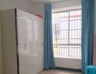 金城江南方新城 1室1厅50平米 中等装修 押一付三