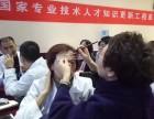 上海正规微整形培训学校军地微整形培训中心