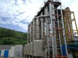 5吨蒸发器二手污水蒸发器