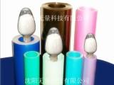 聚四氟乙烯微粉铁氟龙超细粉橡胶 合成材料改性剂