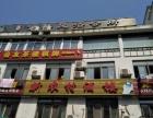 出租毓秀门商业街写字楼
