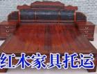上海杨浦区申通快递行李电脑书籍托运15800752268