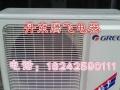 出售格力1.5P2P3P空调  热水器冰箱 洗衣机