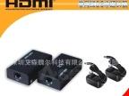 全高清HDMI视音频信号接收器/网线延长器60米