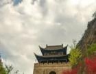 剑门雄关+阆中古城蜀韵之旅两日游