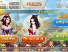 九州盛世手机棋牌游戏面向全国诚招运营中心 代理商
