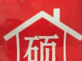 滨西佳园2居室,大暖 拎包入住