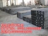 SUJ2轴承钢板材