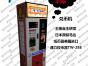 秦皇岛市北戴河区英伦风娃娃机多小钱一台游戏机销售与维修