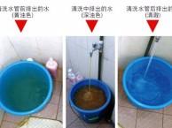 昆山花桥镇洗自来水管 不是水脏了 而是管脏了