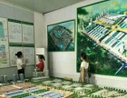 多辉农产品交易中心商铺