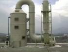废气处理设备,除尘器设备,废气净化塔