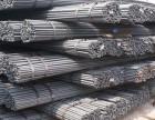 建筑工螺纹钢下角料回收,高价收购积压螺纹钢材 石家庄金属回收