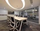 昆明办公室如何装修才能脱颖而出?居乐高装饰办公室装修首选