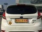 福特嘉年华2013款 嘉年华-两厢 1.5 手动 时尚型 车河二