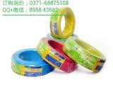郑州WDZ-BYJ2.5,河南WDZ-BYJ2.5价格,三厂