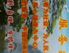 五华县幸福养老院