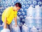 北清路送桶装水价格010-58436992