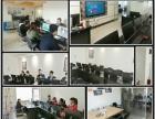 重石设计培训 室内设计专业建筑效果与动画专业 平面设计