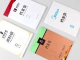 档案袋印刷档案资料袋牛皮纸袋设计宣传图案设计印刷订制上海印刷