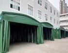 随州中盛移动推拉蓬上门安装厂家直销伸缩推拉篷订做哪家比较好