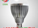 12瓦LED球泡灯外壳 led节能灯散热器配件 DIY灯具 灯饰
