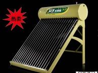 太阳能热水器厂家直销 45度角镀锌钢板/高档铝合金支架