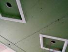 专业承包出租房 家装 二手房翻新 轻辅每平160起