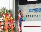 新加坡理工学院留学优势