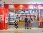 1828王老吉凉茶店 简单创业月入上万 总部扶持等你加盟!
