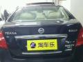 日产 天籁 2009款 2.5 CVT VIP尊享版XV品质保证